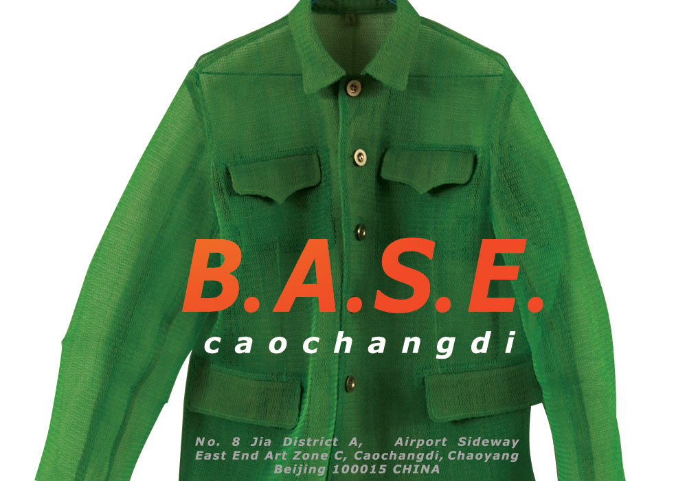 Green Mao Jacket